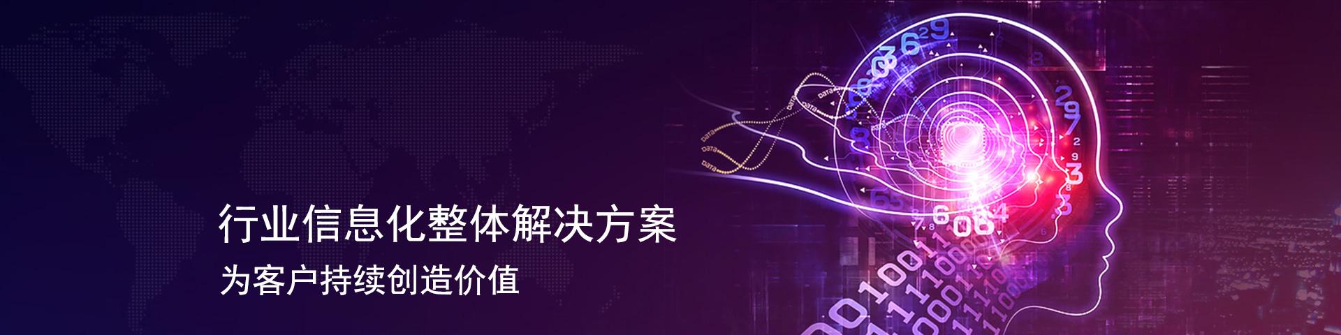 北京mile体育官方网站开发