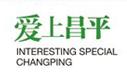 mile体育官方网站开发公司与北京昌平旅游委合作