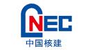 北京mile体育官方网站公司与中国核建合作
