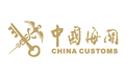 北京mile体育官方网站开发公司与中国海关合作